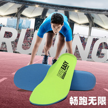 3 pairs of sports insoles for men and women: breathable, shock absorption, sweat absorption, deodorant, ultra-thin cushioning, running, basketball insole, thick in winter
