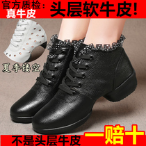 Her Dee leather dance shoes womens shoes adult square dancer Shoe Jazz Four Seasons dancing shoes soft bottom sailor dance shoe girl