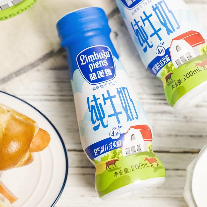 【4月新日期】蓝堡臻全脂高钙纯牛奶200ml*12瓶整箱儿童孕妇早餐