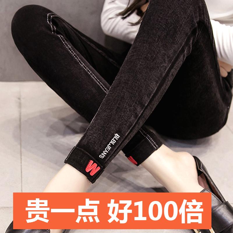 2019秋季新款韩版高腰小脚裤打底裤满168.00元可用119元优惠券