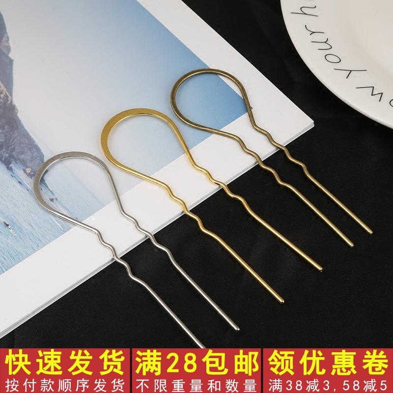 5个价 diy手工自制步摇发簪材料包配件 cos古风头饰带孔发叉发棍