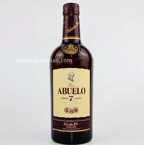 进口洋酒 Ron Abuelo Anejo 7 Anos Rum 老爷爷7年陈酿朗姆酒