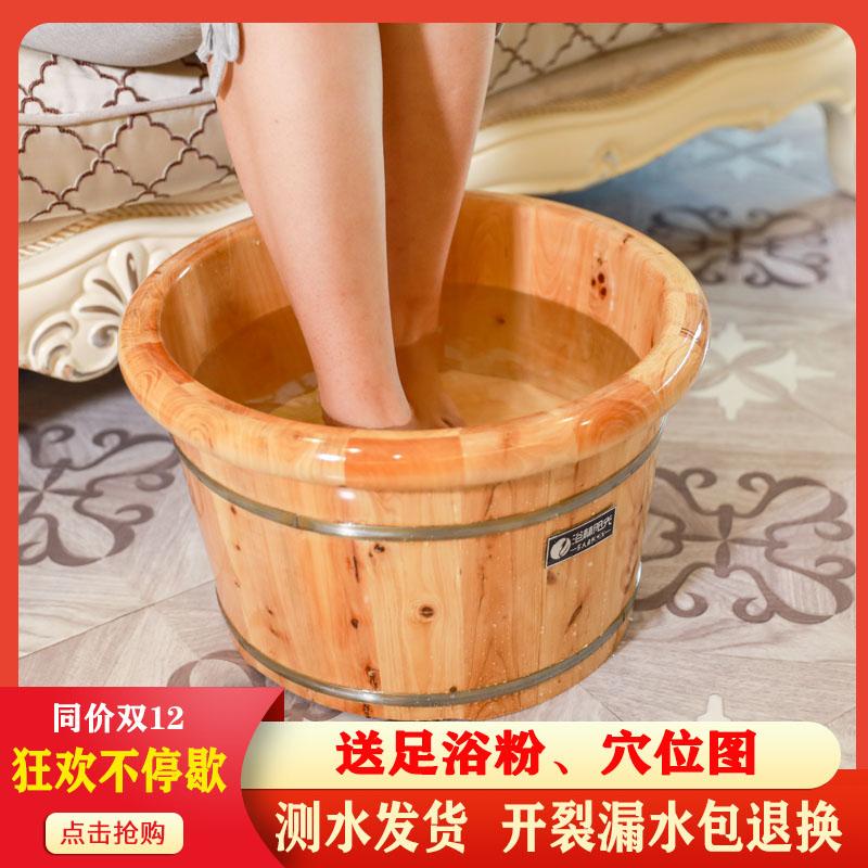 足桶、足桶、家用の足つぼ、木製の木製の木製のお盆、足風呂、木の神器、足を洗う。