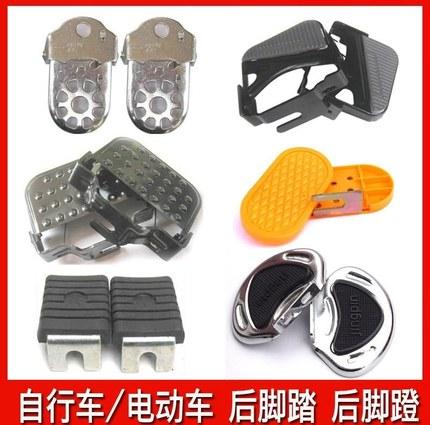 电动车脚踏板壳图片