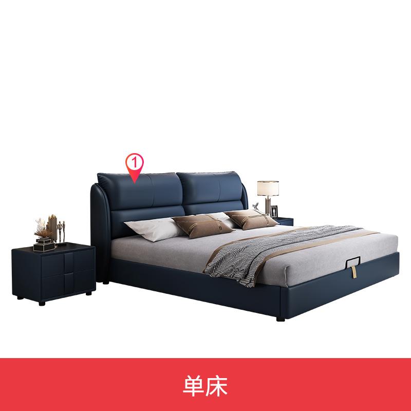 皮床1.58欧米双人科技布软床轻奢主卧家具1卧.现代简约式室大婚床
