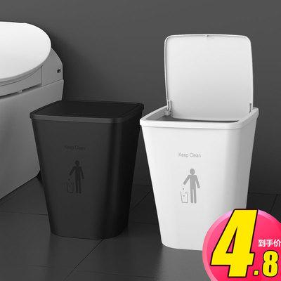 桌面垃圾桶家用客厅简约现代创意北欧大号厕所卫生间有带盖拉圾篓