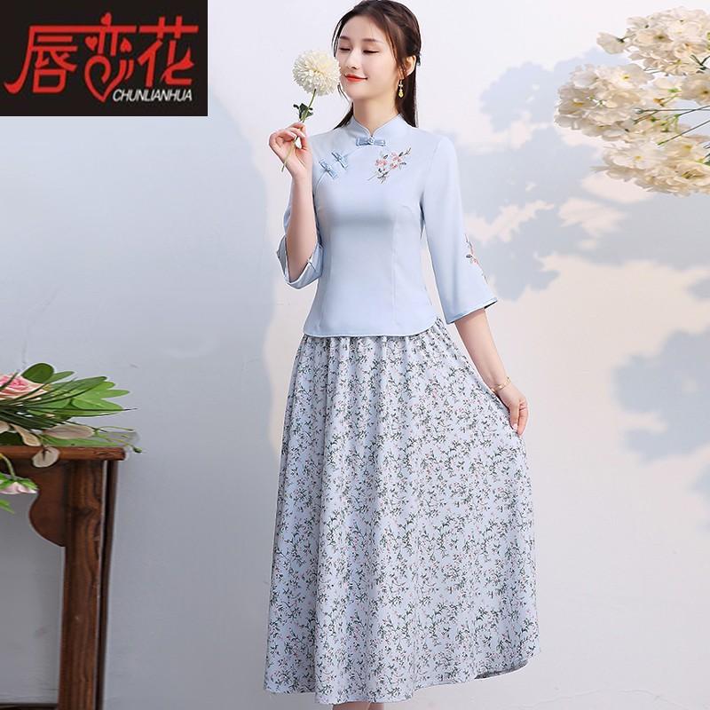 Национальная китайская одежда Артикул 613623480107