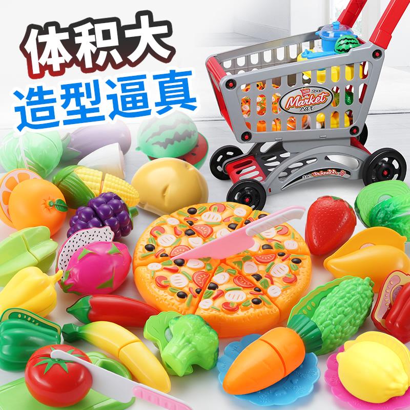 切水果儿童玩具蔬菜组合蛋糕切乐套装宝宝切菜过家家厨房购物车热销8件正品保证