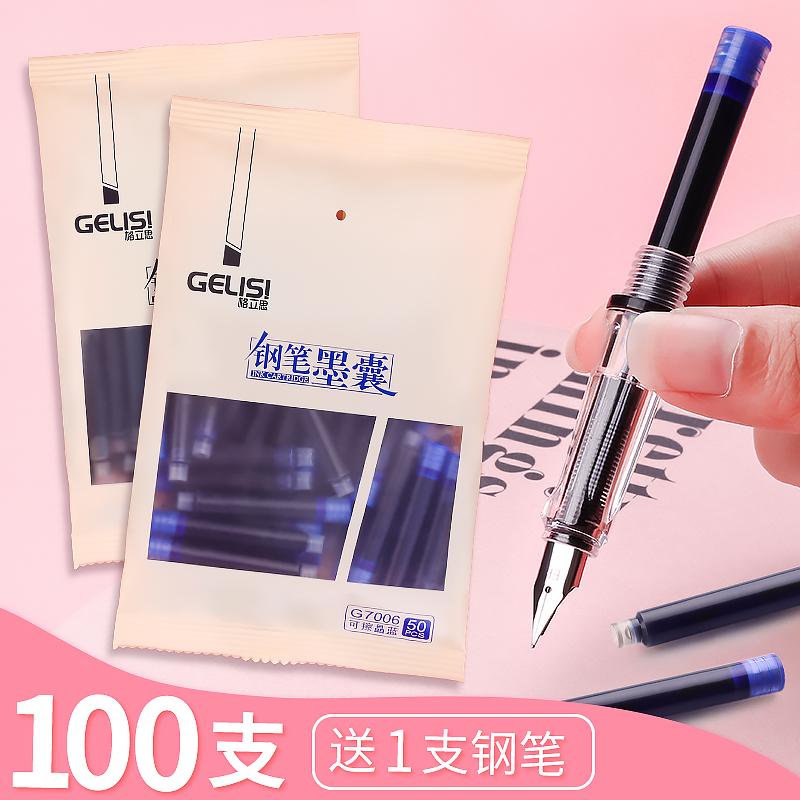 热销2034件假一赔十格立思100支钢笔学生正姿练字可擦