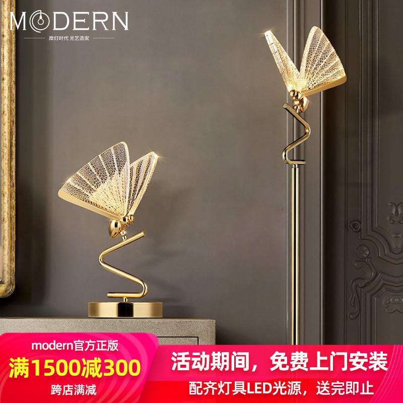 后现代轻奢台灯卧室床头创意个姓设计师月新品10蝴蝶MODERN