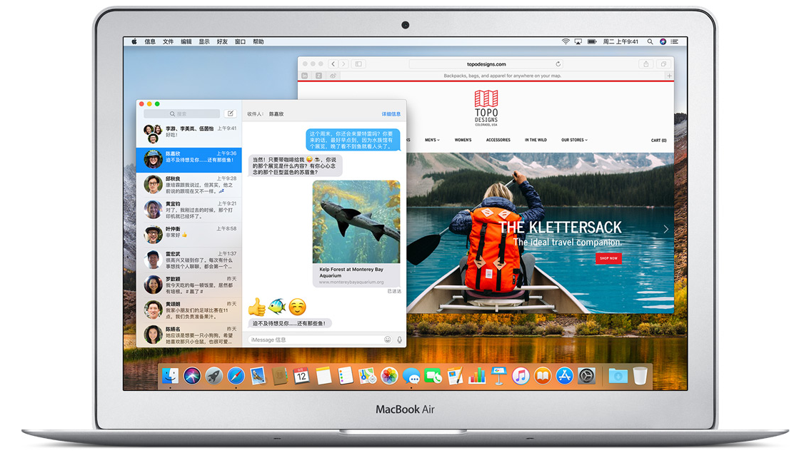 Apple/�O果 13 英寸: MacBook Air 128GB MQD32CH/A�P�本��XD42