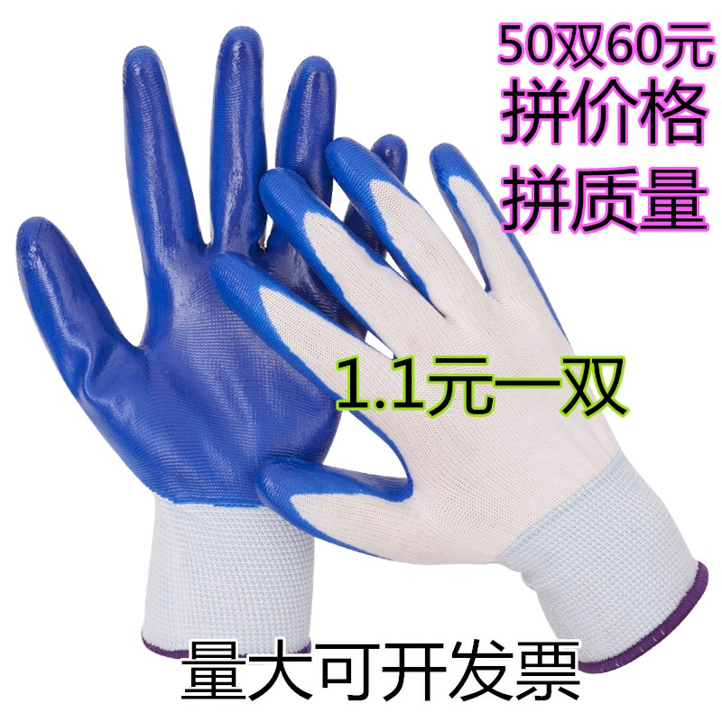 Rubber gloves labor protection gloves dipping rubber wholesale wear-resistant thickened rubber gloves industrial gloves rubber gloves Ding Qing hand