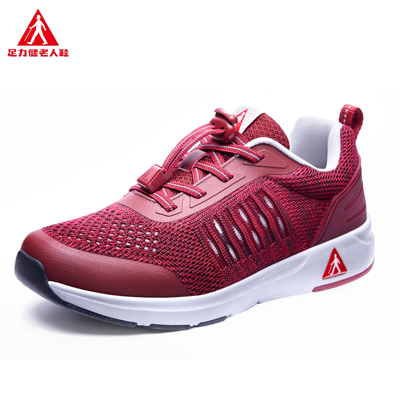 Full strength elderly shoes women's summer breathable mother shoes soft sole comfortable mesh sports shoes light elderly walking shoes