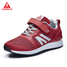 Strength fitness shoes for elderly people summer net shoes breathable mesh Zhang Kaili mother soft sole comfortable elderly walking shoes for women