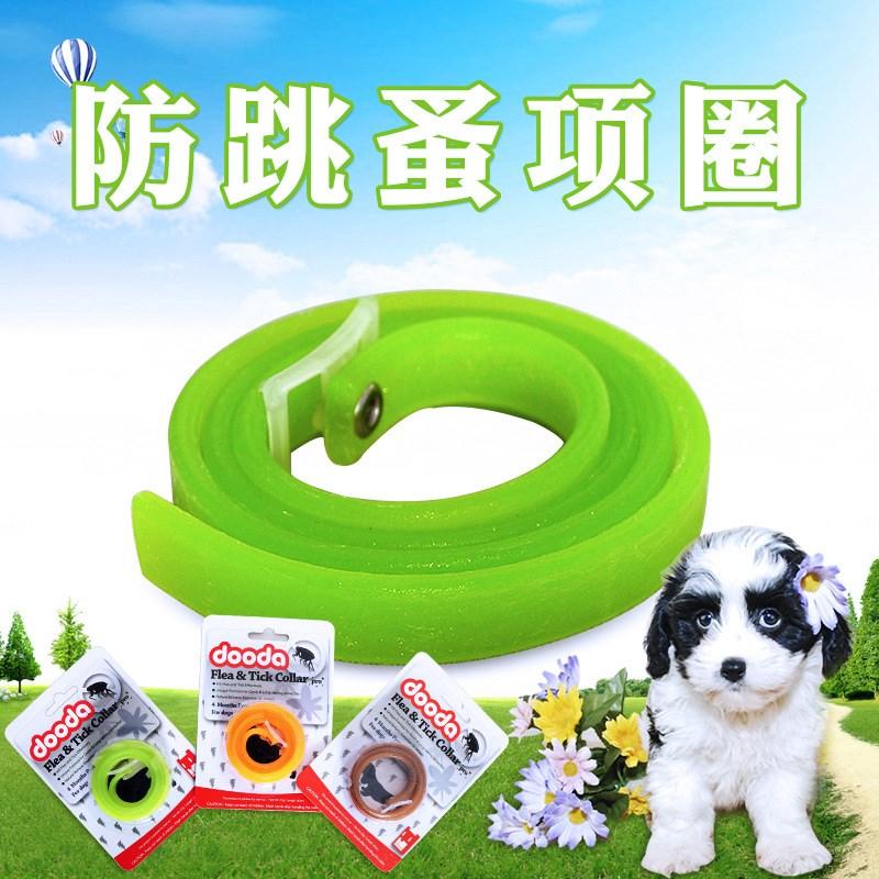 Защитные средства от насекомых Артикул 602627883697