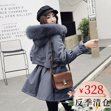 Anti-season Warehouse Cleaning 2019 New Type East Gate X2 Down Dress Female Mid-and Long-style Tools True Fur Collar Clothes and Thickened Coat