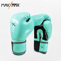 Maxxmma Professional Boxing gloves fight UFC training Thai Boxing set Sanda Sandbag gloves adult men and women