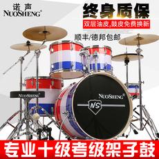 Барабанная установка North sound