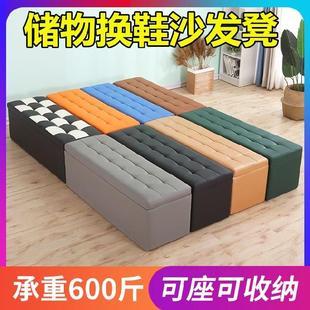 客厅沙发凳收纳凳卧室储物凳床尾分类大号我想买鞋柜储蓄箱收纳盒图片
