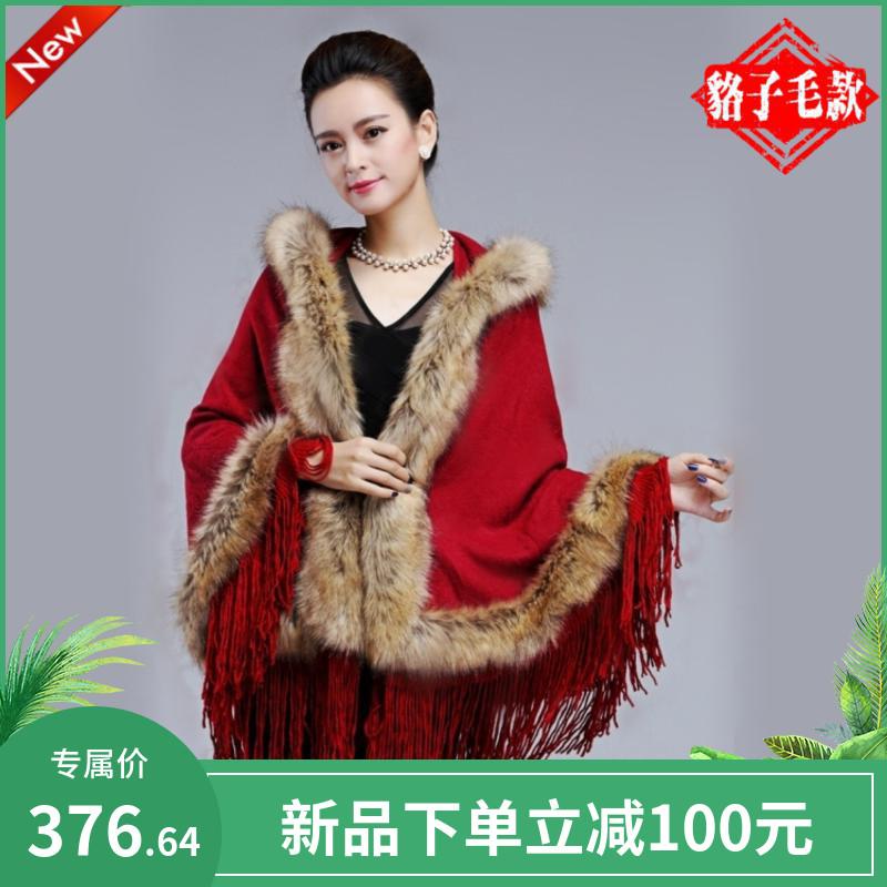 秋冬中长款连帽毛衣蝙蝠袖宽松针织衫开衫流苏斗篷披肩短外套女装