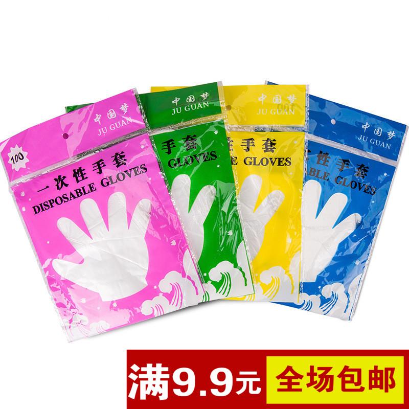 满包邮餐饮食品级一次性手套50只装透明加厚美容家务清洁卫生手套