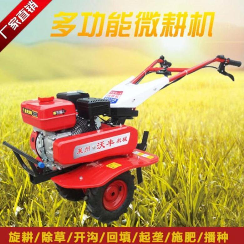 旋耕松土小型農用農業機械設備起壟耙地微耕機除草松土機四驅手推