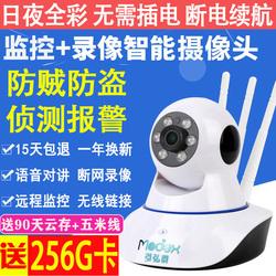 无线摄像头免插电室内室外高清夜视无需网络连手机远程监控器家用