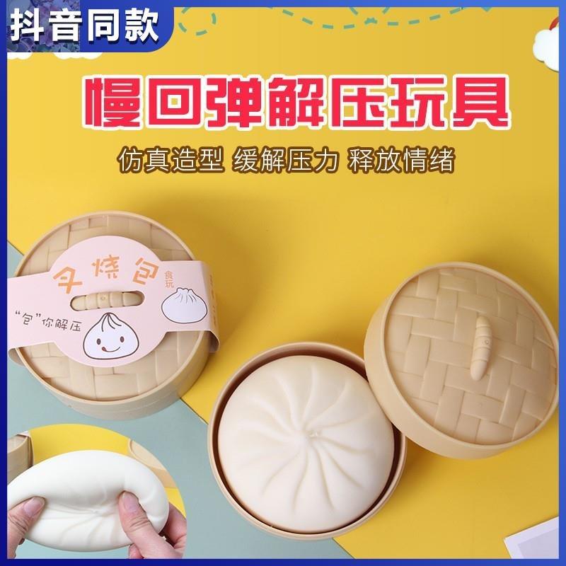 娃娃家区域材料布置幼儿园仿真包子馒头玩具柔软的玩具小厨房系列