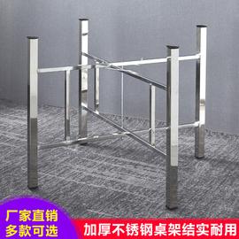 简易大圆桌架可折叠不锈钢桌腿支架桌脚餐桌折叠桌腿桌架桌脚架