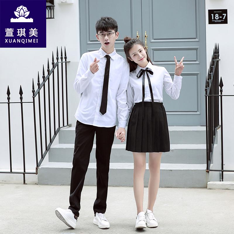 班服校服韩版学院风套装初高中男女学生装制服短裙水手服情侣