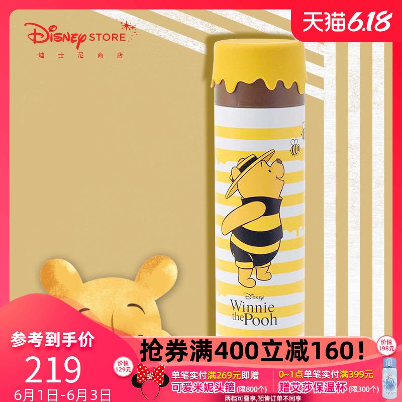 迪士尼时尚 维尼熊保温杯水杯可爱便携小巧随手杯新品Disney