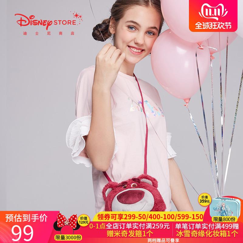 迪士尼时尚 可爱卡通草莓熊斜挎包毛绒公仔毛毛单肩包女Disney