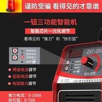 兩用電焊機380V220V家用小型氬弧焊機不銹鋼焊機250200WS大焊