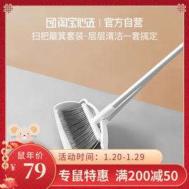 淘宝心选扫把簸箕套装懒人家用清洁扫帚扫地浴室厨房地板