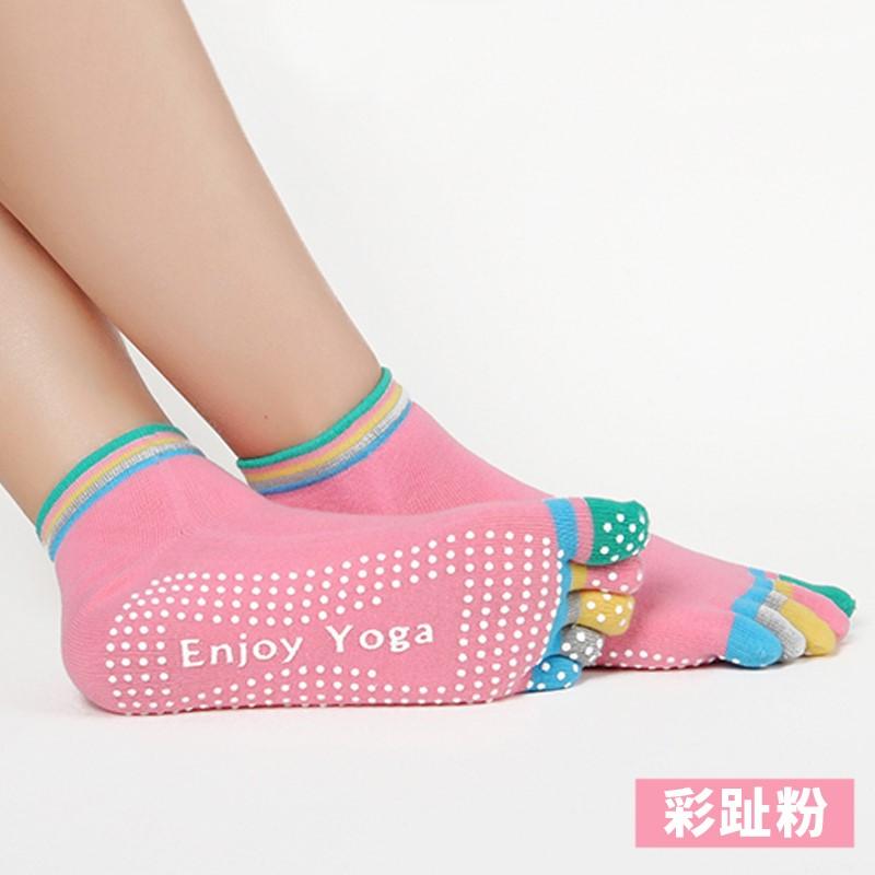Женский высокие спортивный утепленный Терри открытый пять пальцев носки внедорожные походы пот носки носки носок