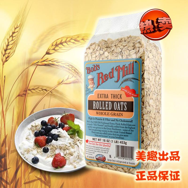 美国进口 bob's red mill鲍勃红磨坊天然早餐加厚原味早餐燕麦片
