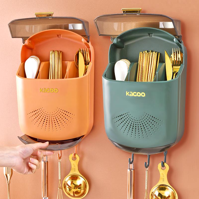 家用带盖防尘筷子筒壁挂式筷篓厨房筷笼置物架筷筒餐具沥水收纳盒