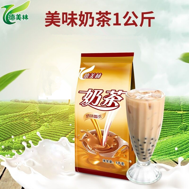 Damelin Assam original milk tea milk tea shop raw material large bag milk tea instant pearl milk tea powder 1kg