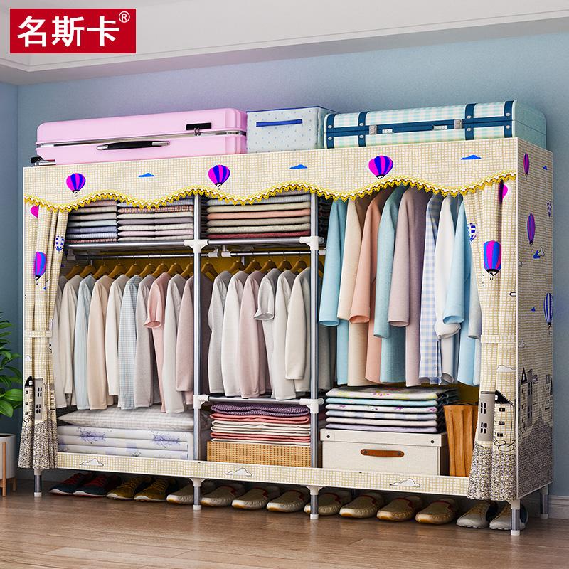 简易衣柜钢架