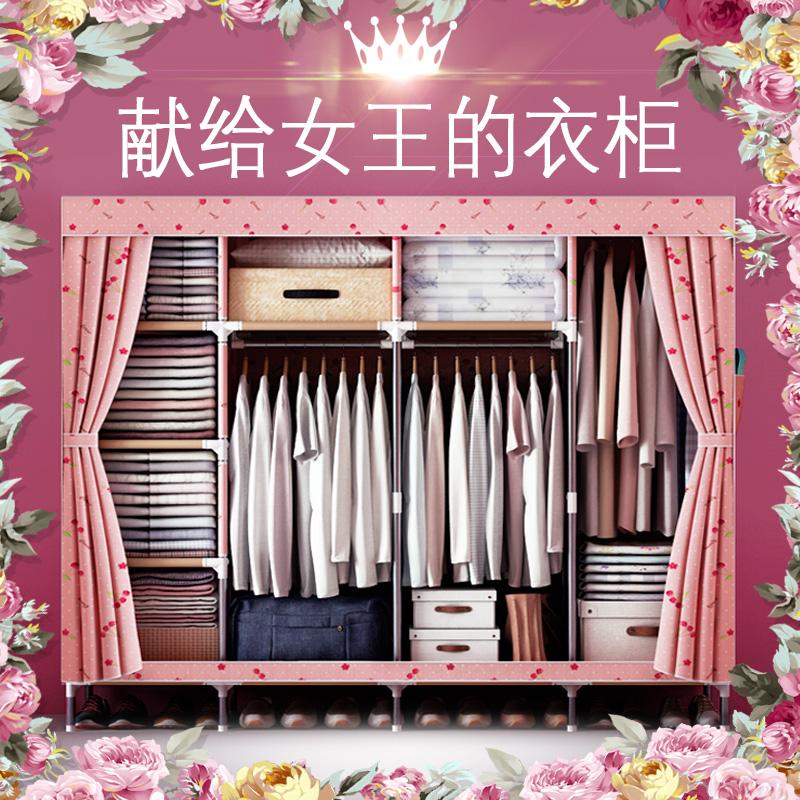 �易布衣柜�管加粗加固布��架��s�F代���型折�B�M�b�p人柜子