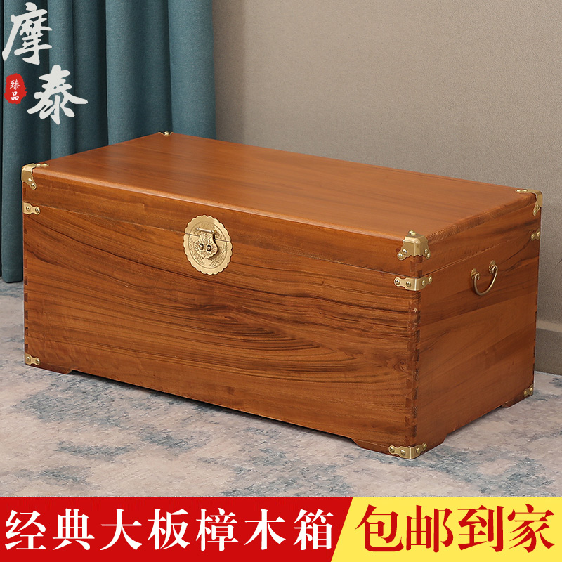 摩泰香樟木箱子素面平板实木箱子字画收藏箱收纳箱子书画储藏箱子