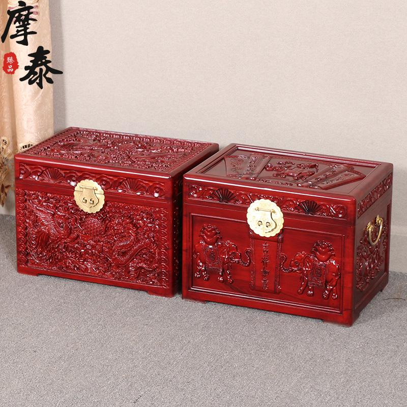 摩泰全香樟木箱子储物箱婚嫁箱100%全香樟木字画箱小雕花红木箱子