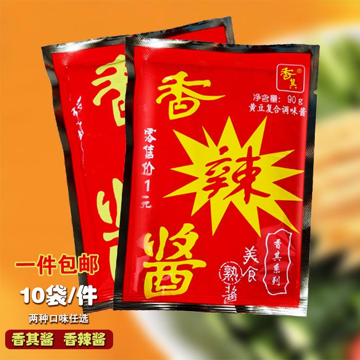 东北酱香期蛋香琪酱豆瓣酱90g炸酱限8000张券