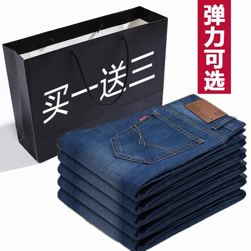 Spring and summer elastic high waist long pants mens fashionable pants mens casual loose straight tube fashion brand Korean pants jeans