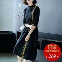 proverb 2018 new female temperament striped knit sweater skirt long drawstring waist autumn and winter dress