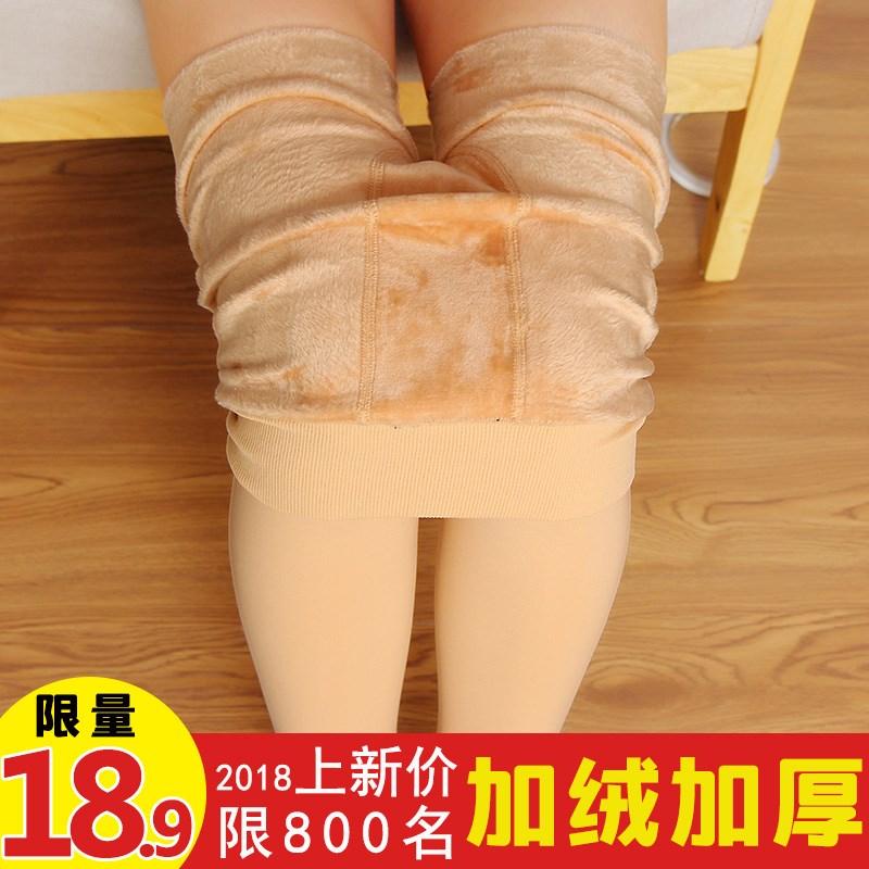 新款肉色加绒加厚打底裤袜女春秋一体肉色保暖内穿踩脚显瘦连裤袜