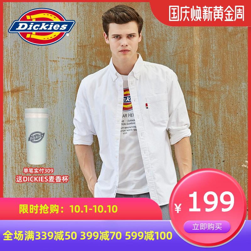 dickies新款全棉男长袖牛津纺衬衫限100000张券