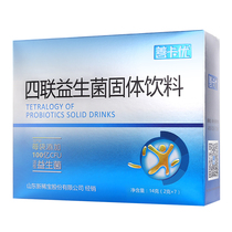Good card excellent multi-pole disaccharides four-linked probiotic powder infant child baby probiotic conditioning pregnant woman gastrointestinal 7 bag