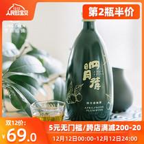 瓶2650ml紫苏蜂蜜梅酒组合套装梅酒CHOYA日本原装进口蝶矢俏雅
