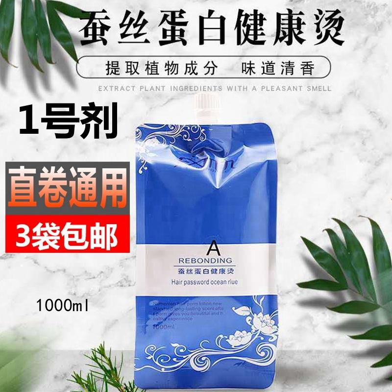 Крем для выпрямления волос Артикул 556010284769